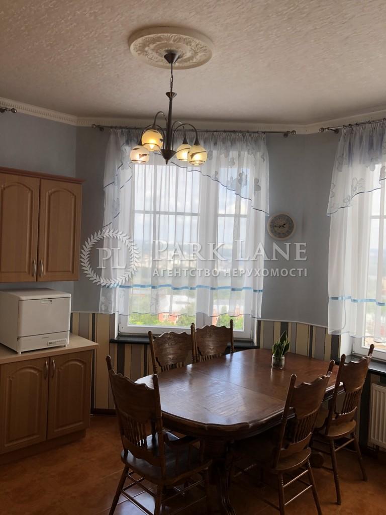 Квартира Несторовский пер., 6, Киев, R-39891 - Фото 15