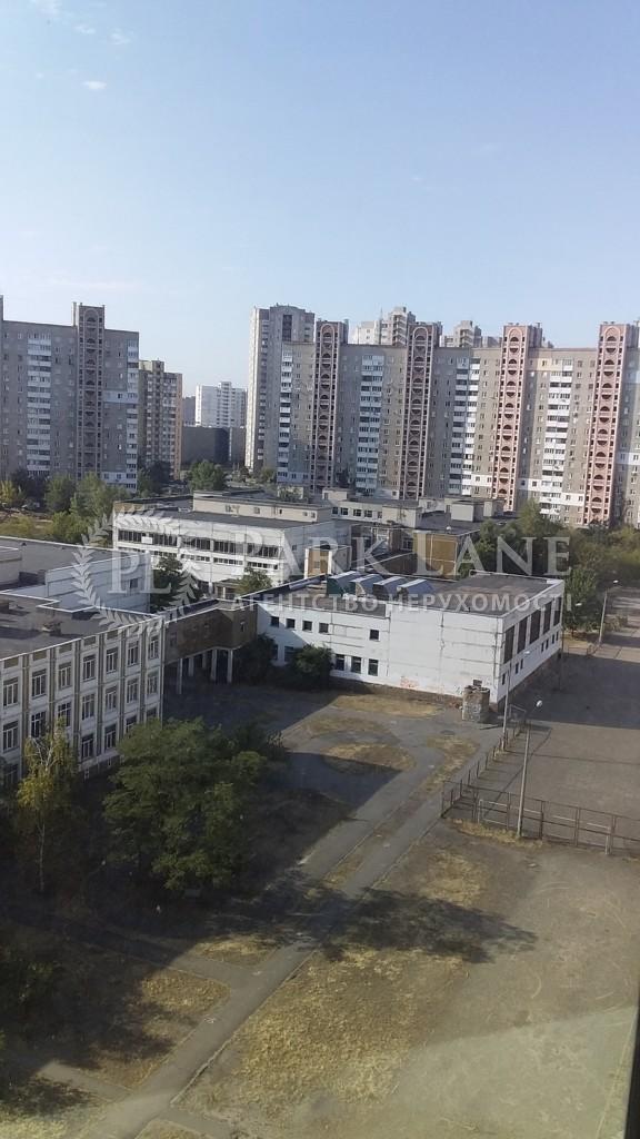 Квартира ул. Радунская, 10а, Киев, Z-795864 - Фото 13