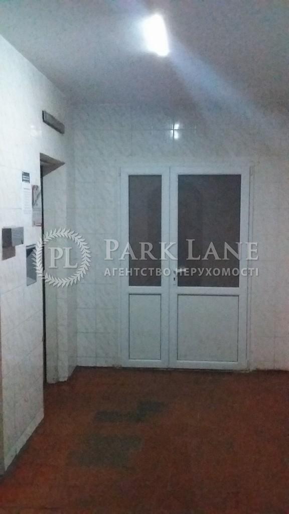 Квартира ул. Радунская, 10а, Киев, Z-795864 - Фото 14