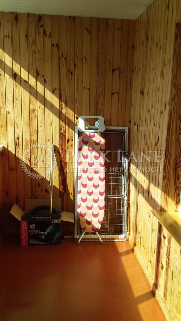 Квартира ул. Радунская, 10а, Киев, Z-795864 - Фото 12