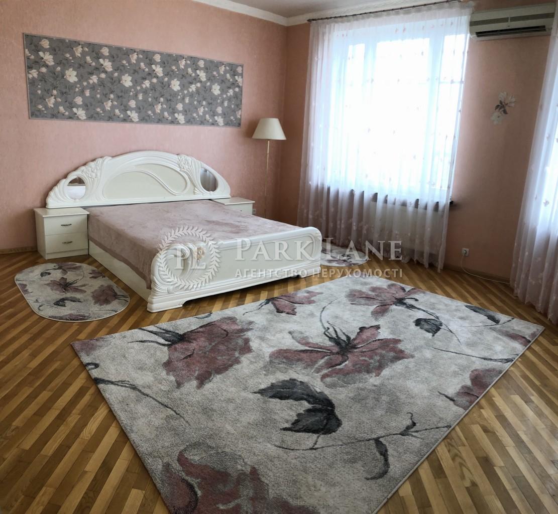 Квартира Несторовский пер., 6, Киев, R-39891 - Фото 5