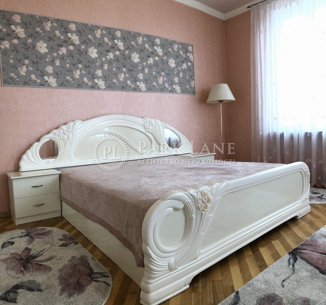 Квартира Несторовский пер., 6, Киев, R-39891 - Фото 6