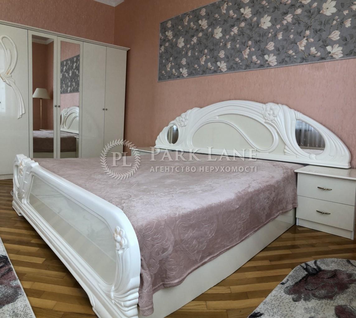 Квартира Несторовский пер., 6, Киев, R-39891 - Фото 7