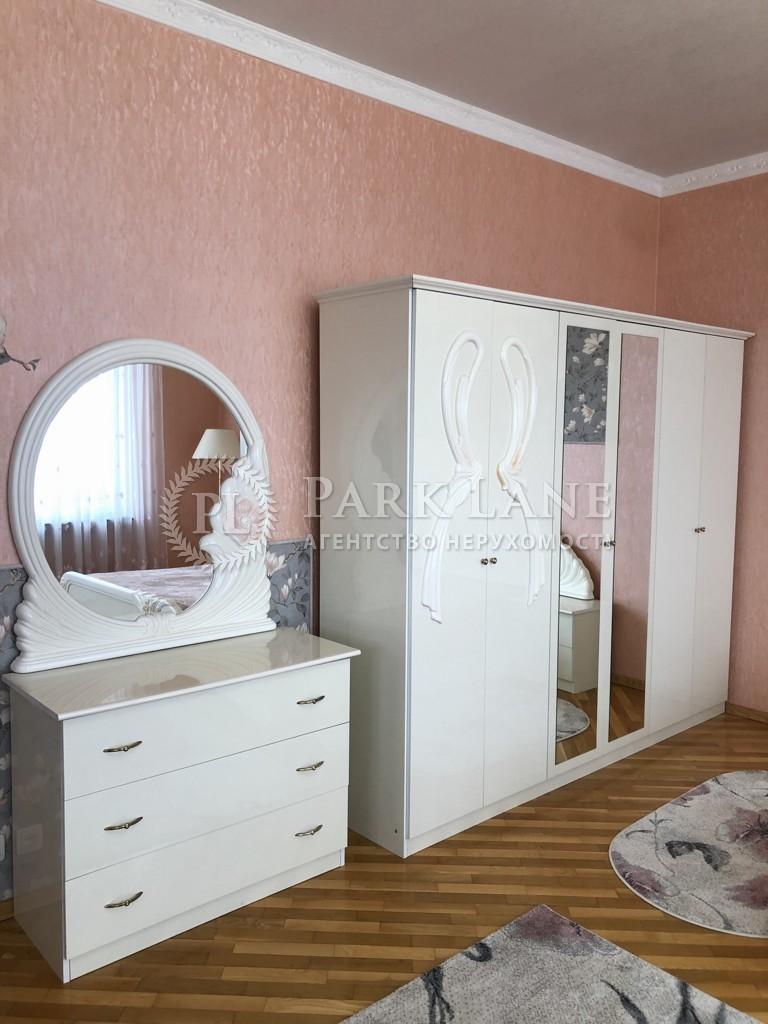 Квартира Несторовский пер., 6, Киев, R-39891 - Фото 8