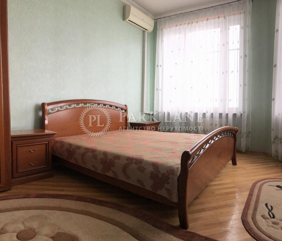 Квартира Несторовский пер., 6, Киев, R-39891 - Фото 9