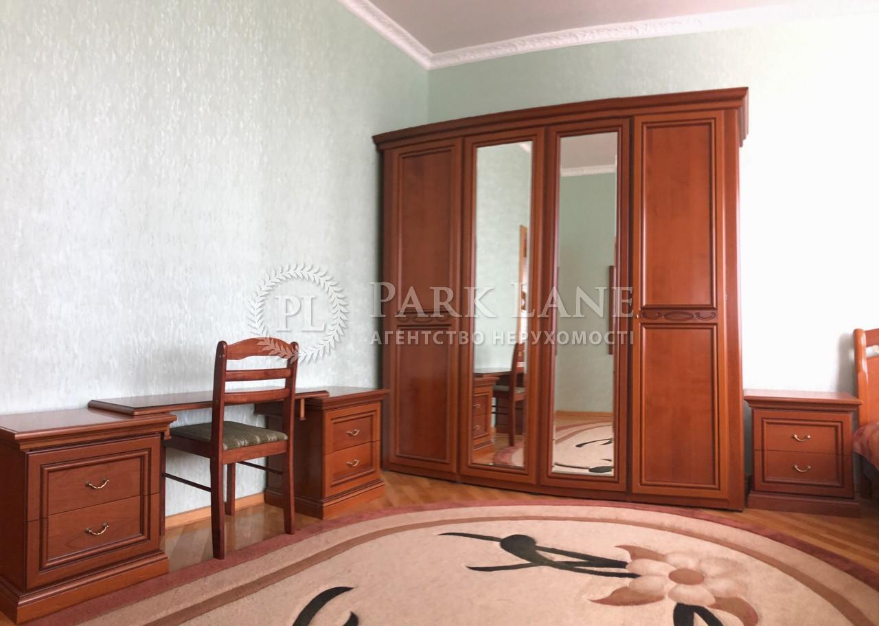 Квартира Несторовский пер., 6, Киев, R-39891 - Фото 11