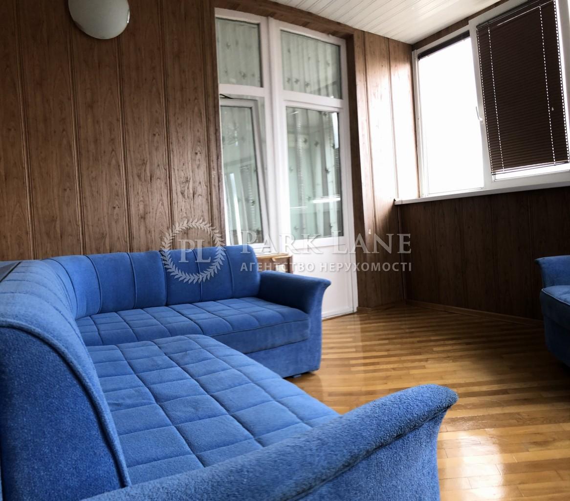 Квартира Несторовский пер., 6, Киев, R-39891 - Фото 17