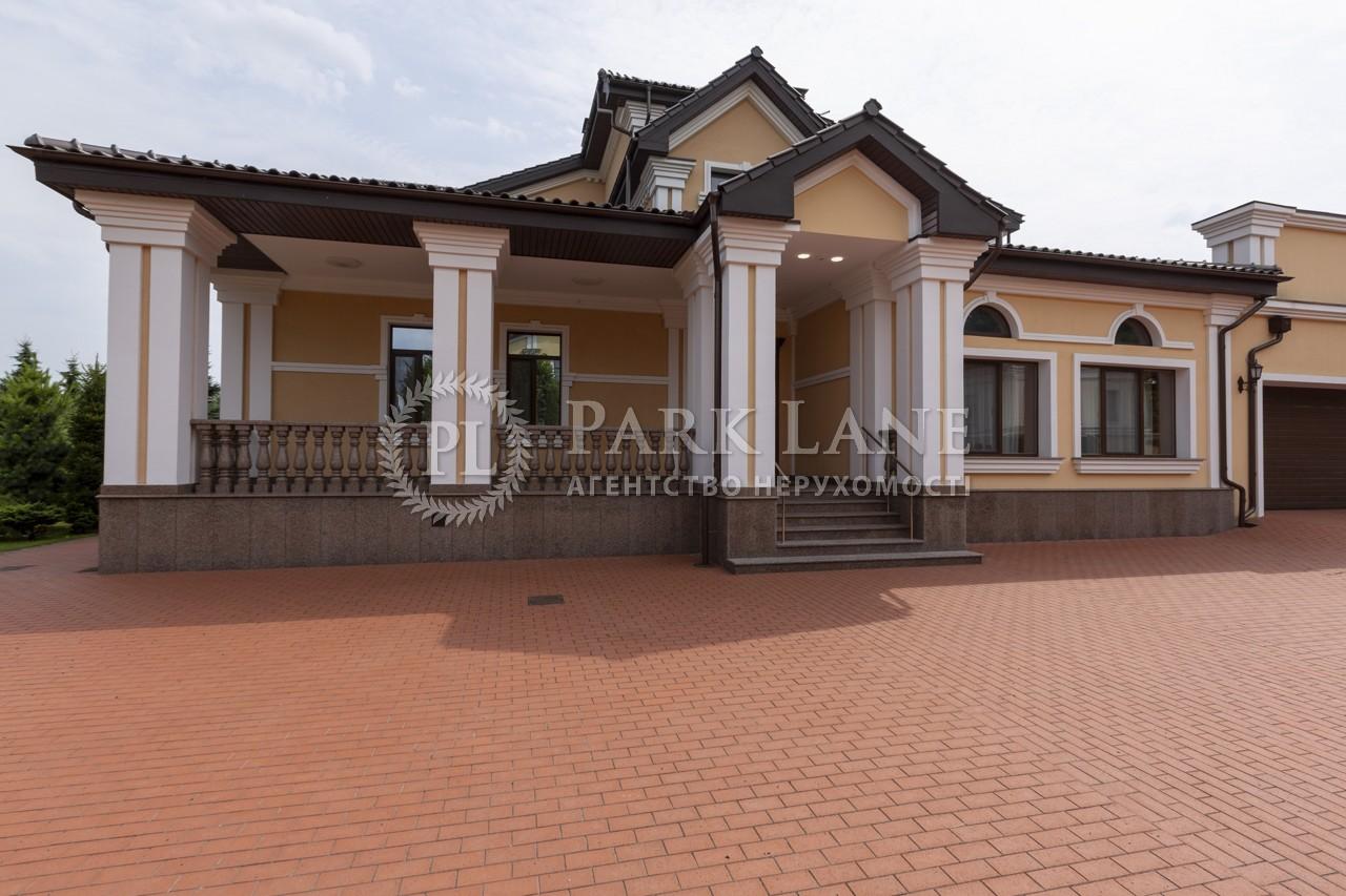 Дом K-32241, Боровкова, Подгорцы - Фото 5