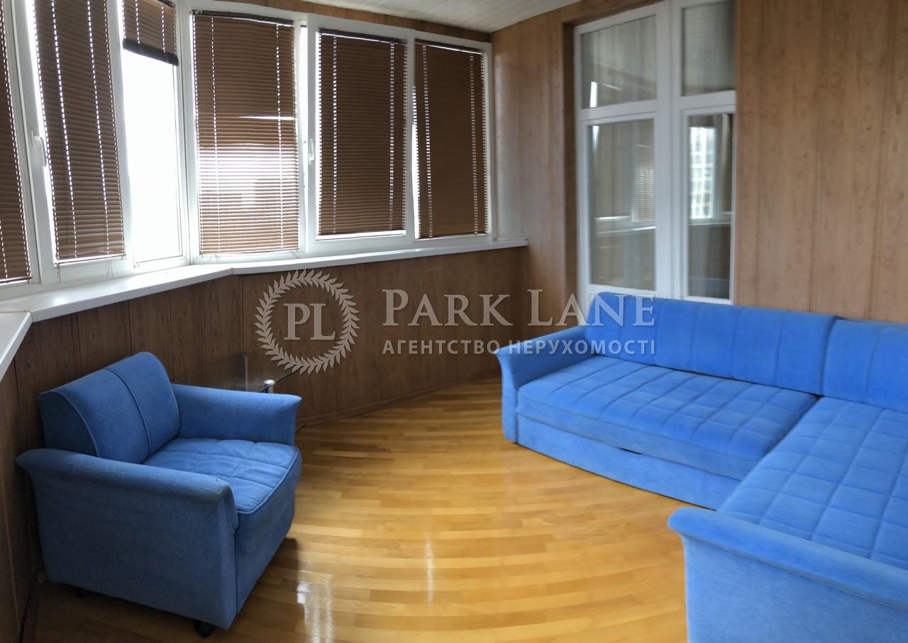 Квартира Несторовский пер., 6, Киев, R-39891 - Фото 18