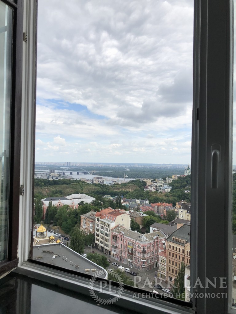 Квартира Несторовский пер., 6, Киев, R-39891 - Фото 30