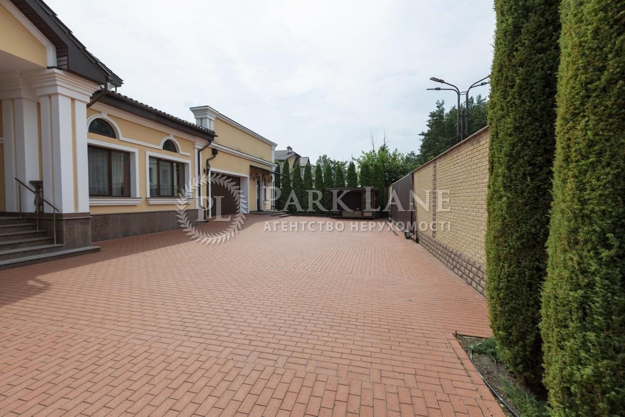 Дом K-32241, Боровкова, Подгорцы - Фото 76