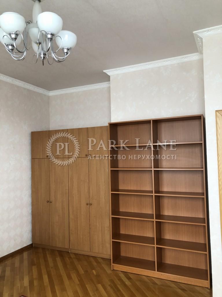 Квартира Несторовский пер., 6, Киев, R-39891 - Фото 13