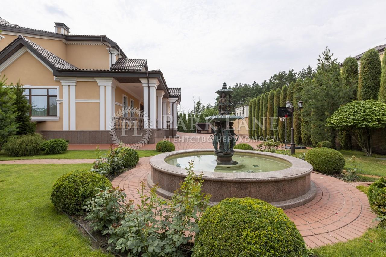 Дом K-32241, Боровкова, Подгорцы - Фото 3