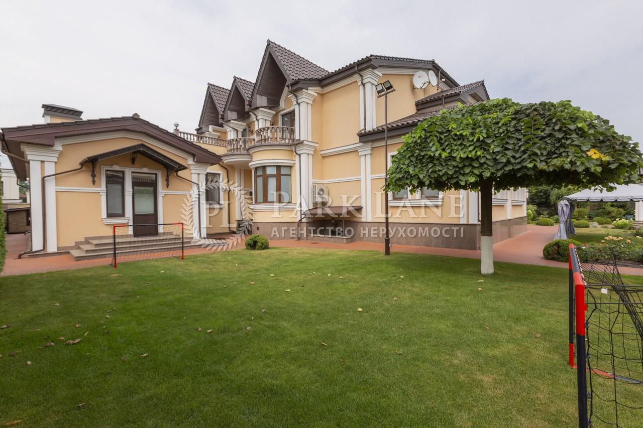 Дом K-32241, Боровкова, Подгорцы - Фото 69
