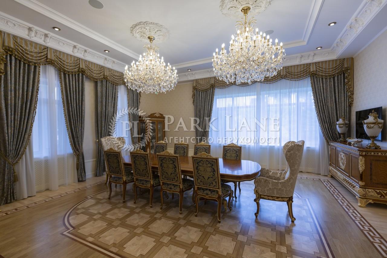 Дом K-32241, Боровкова, Подгорцы - Фото 13