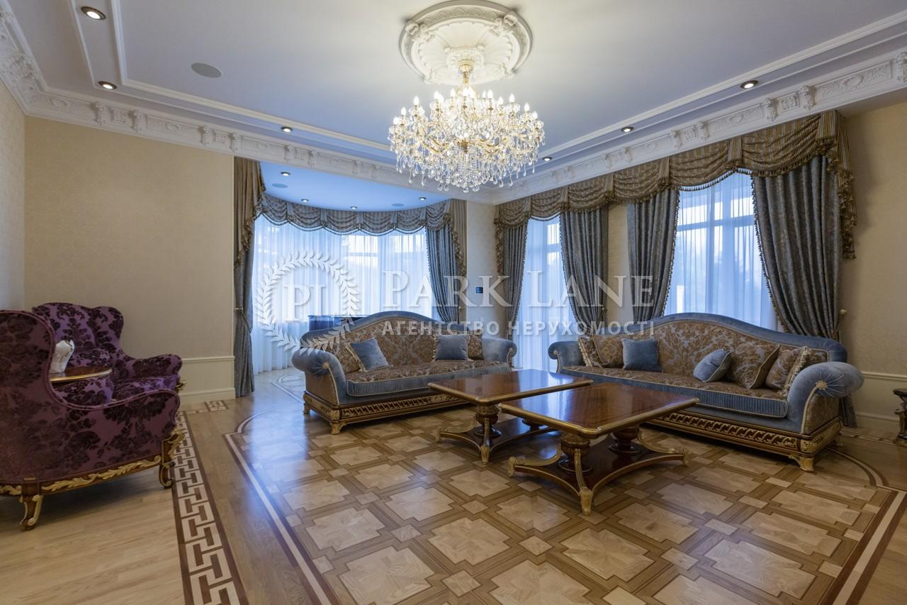 Дом K-32241, Боровкова, Подгорцы - Фото 11