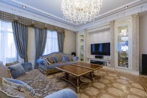Дом K-32241, Боровкова, Подгорцы - Фото 12