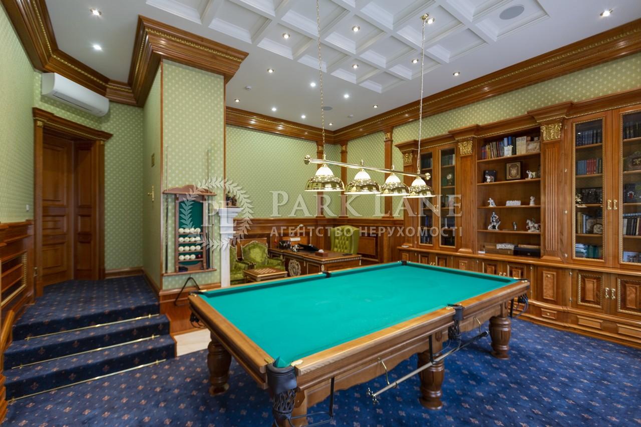 Дом K-32241, Боровкова, Подгорцы - Фото 48