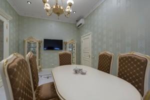 Дом K-32241, Боровкова, Подгорцы - Фото 35
