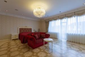 Дом K-32241, Боровкова, Подгорцы - Фото 20
