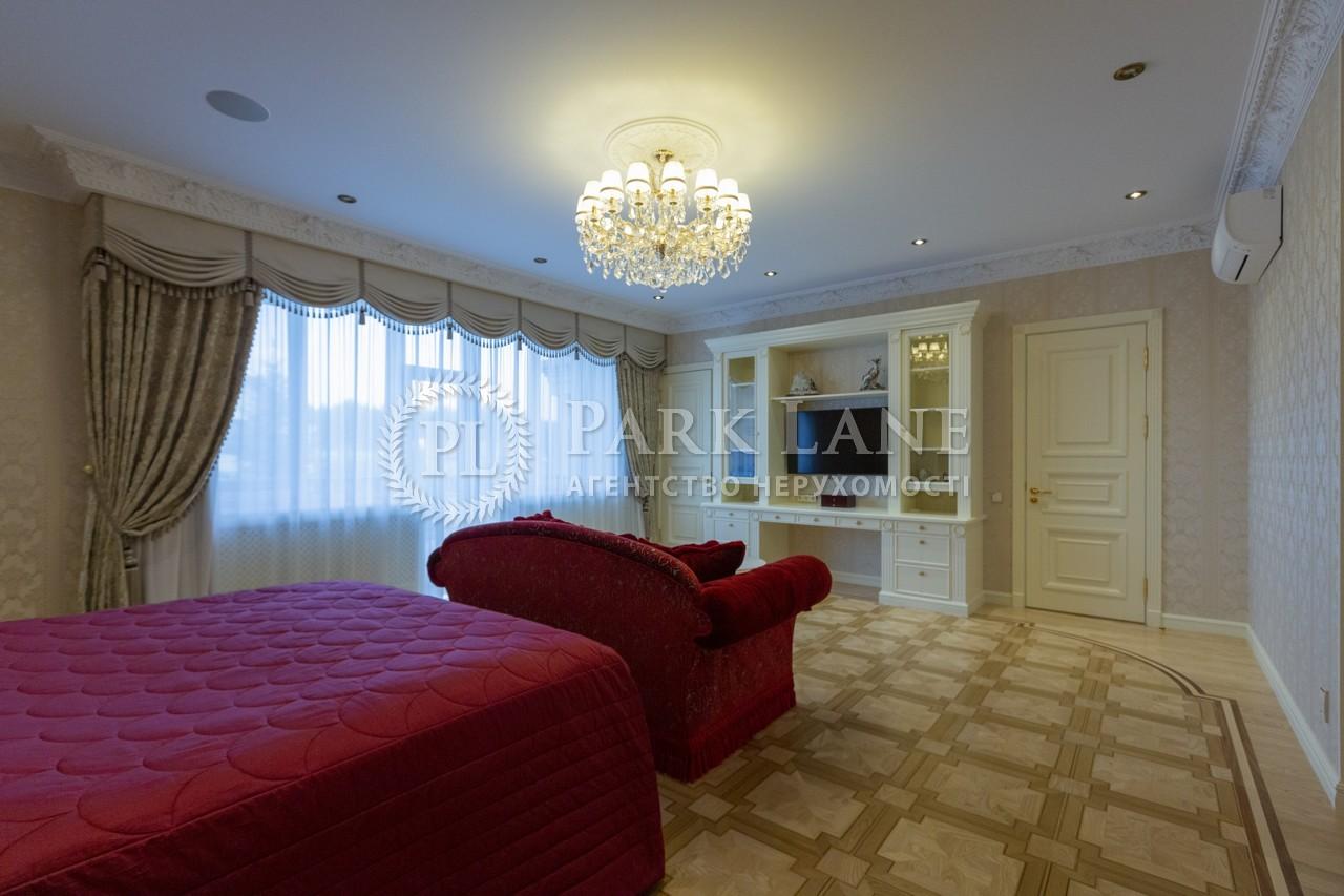 Дом K-32241, Боровкова, Подгорцы - Фото 21