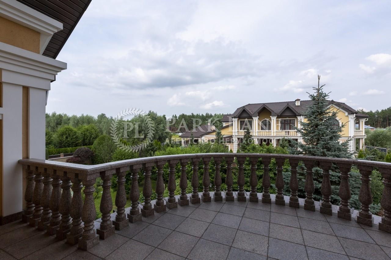 Дом K-32241, Боровкова, Подгорцы - Фото 66