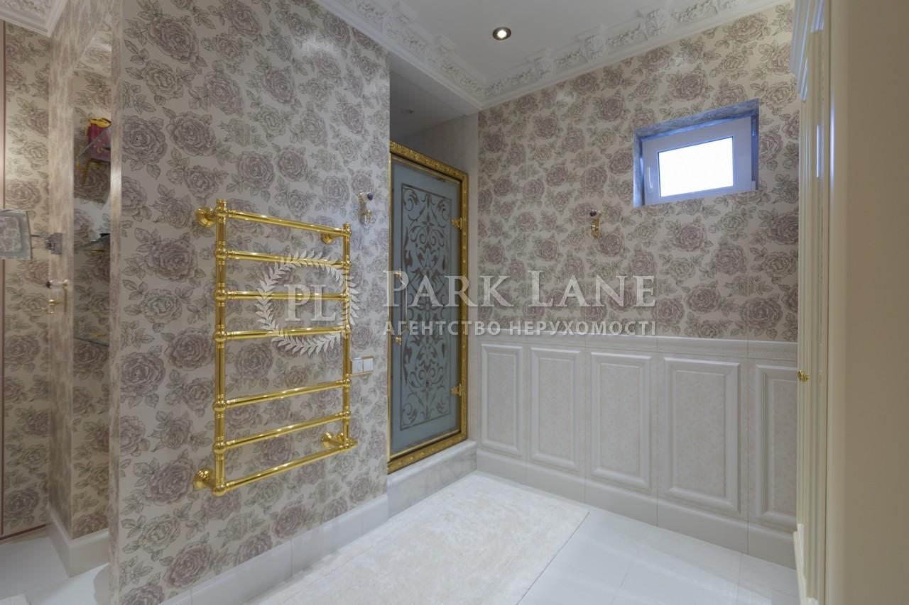 Дом K-32241, Боровкова, Подгорцы - Фото 39