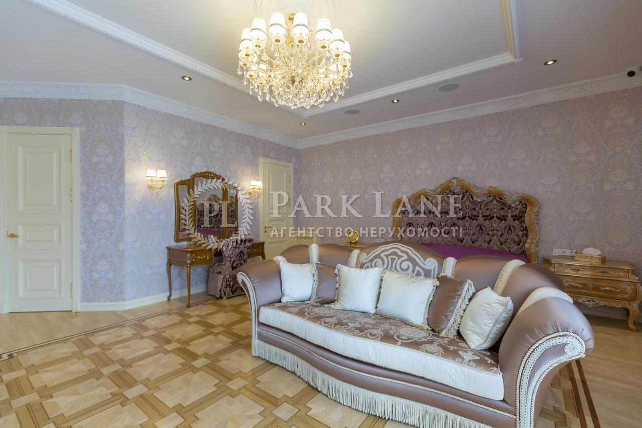 Дом K-32241, Боровкова, Подгорцы - Фото 18