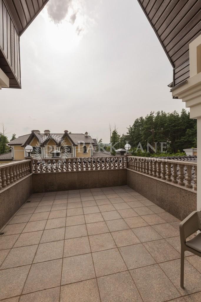 Дом K-32241, Боровкова, Подгорцы - Фото 65