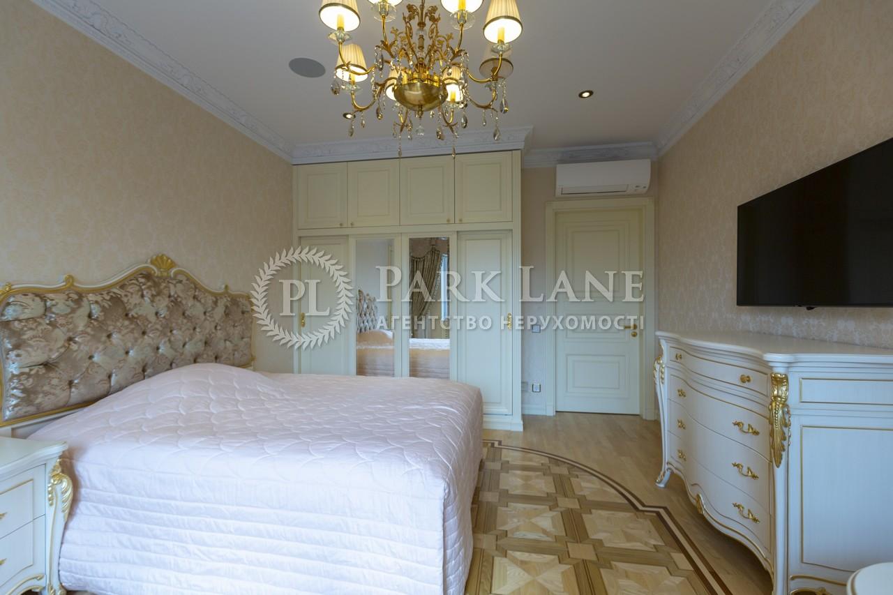 Дом K-32241, Боровкова, Подгорцы - Фото 19