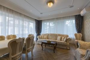Дом K-32241, Боровкова, Подгорцы - Фото 16