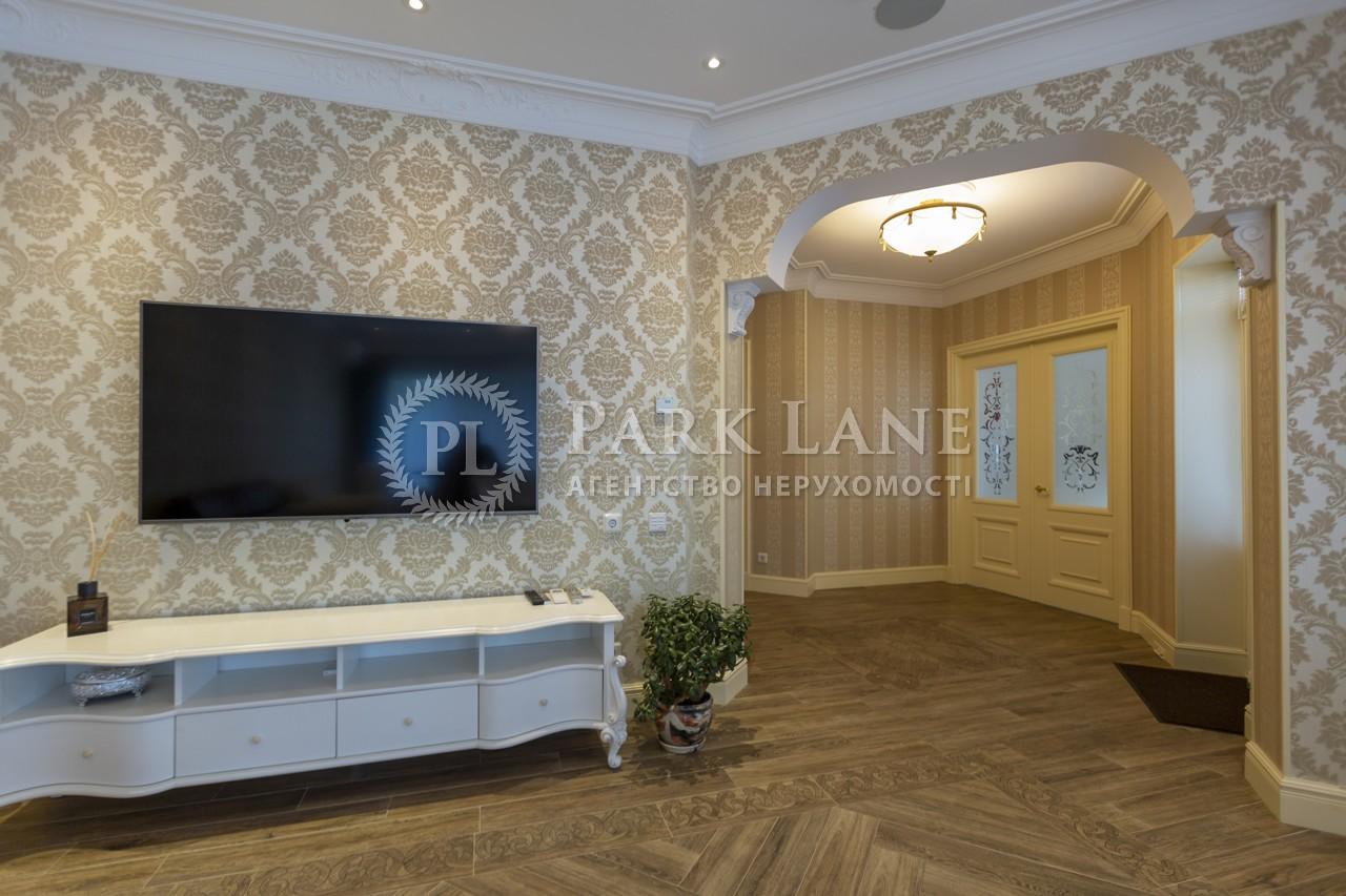 Дом K-32241, Боровкова, Подгорцы - Фото 17