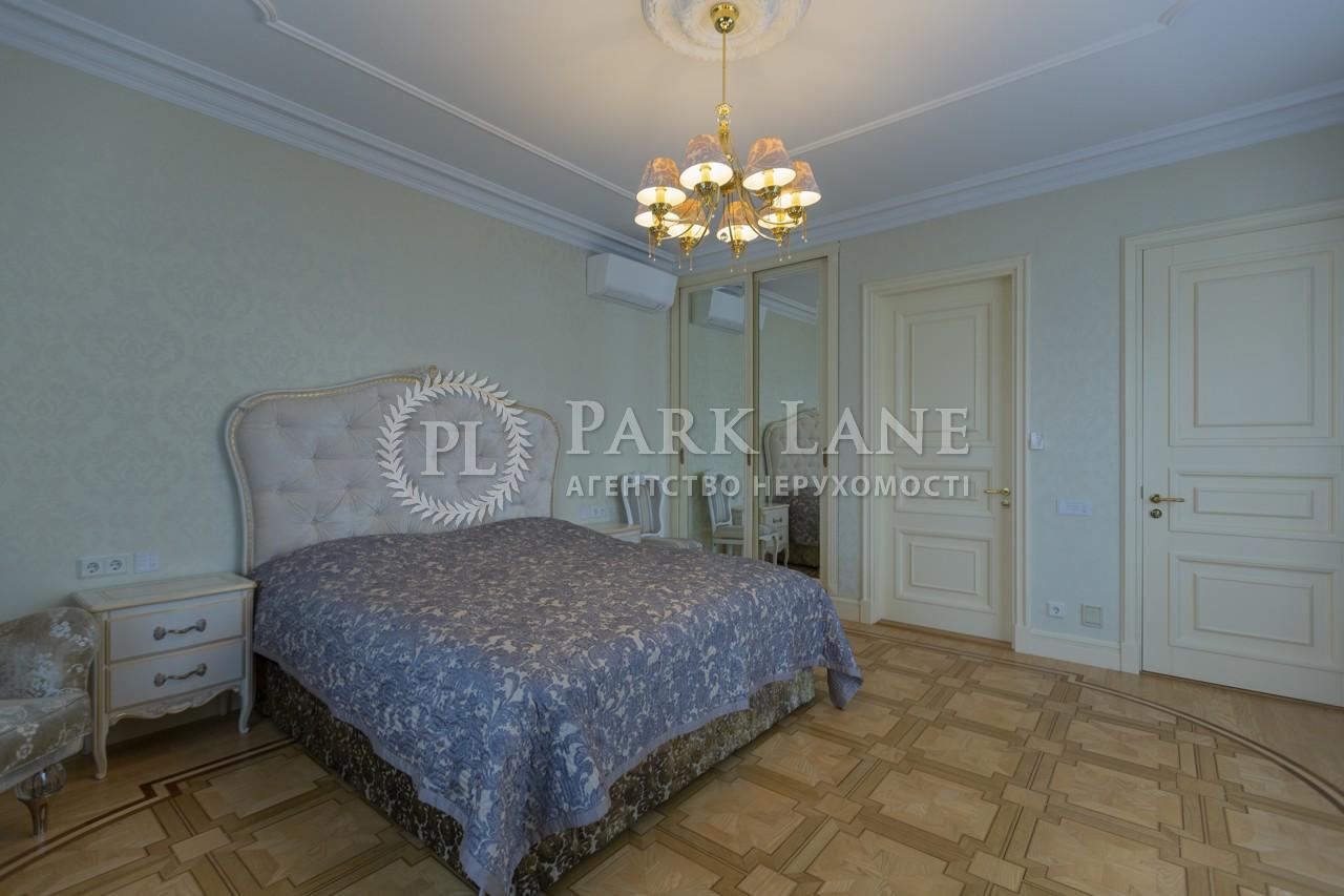 Дом K-32241, Боровкова, Подгорцы - Фото 23