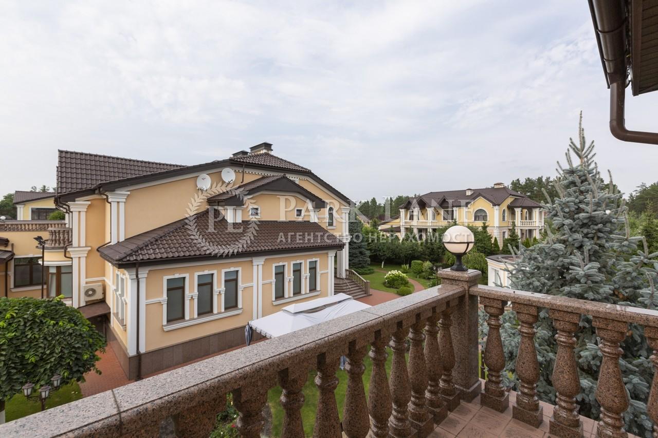 Дом K-32241, Боровкова, Подгорцы - Фото 68