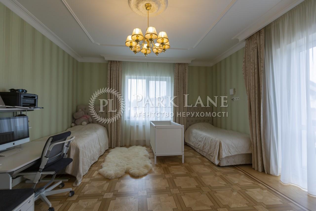 Дом K-32241, Боровкова, Подгорцы - Фото 26