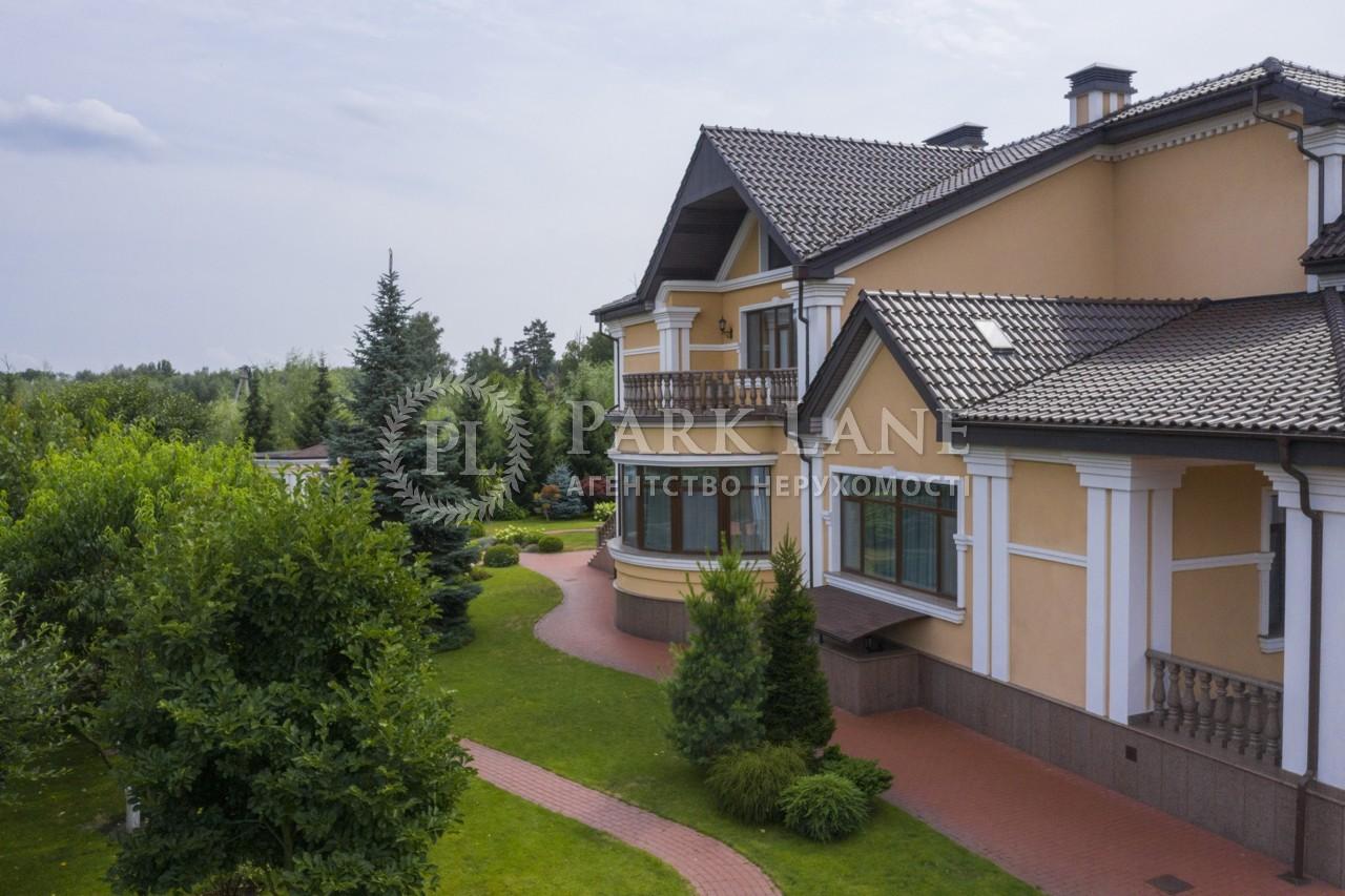 Дом K-32241, Боровкова, Подгорцы - Фото 81