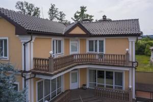 Дом K-32241, Боровкова, Подгорцы - Фото 87