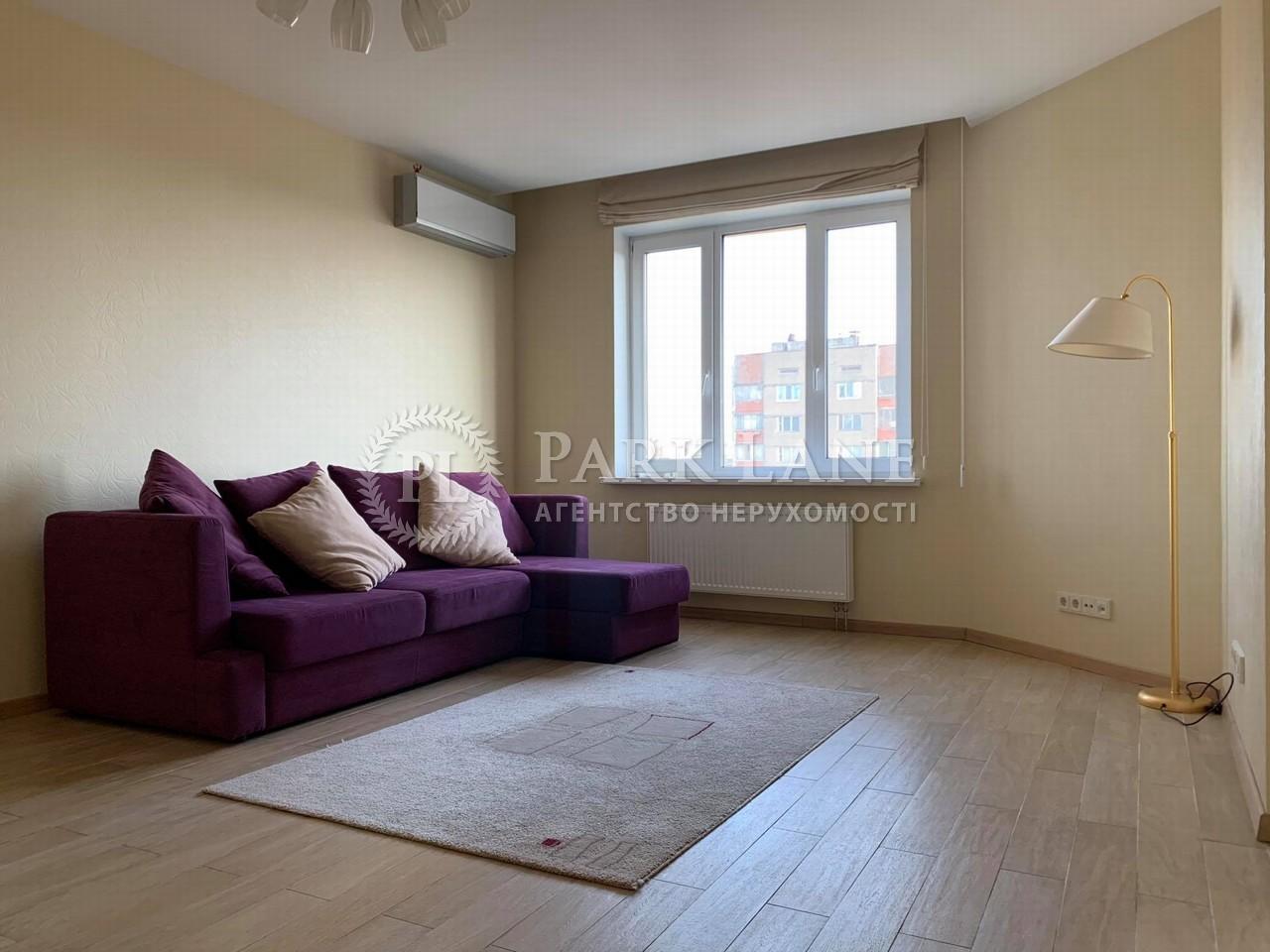 Квартира ул. Иорданская (Гавро Лайоша), 1, Киев, J-31336 - Фото 2