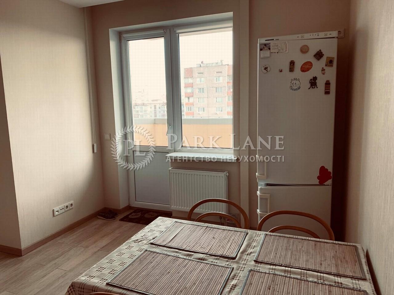 Квартира ул. Иорданская (Гавро Лайоша), 1, Киев, J-31336 - Фото 9