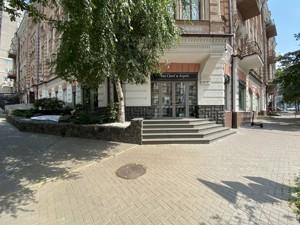 Квартира B-102876, Ольгинская, 2/1, Киев - Фото 20