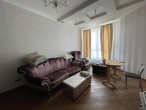 Квартира B-102880, Кудряшова, 20г, Киев - Фото 5