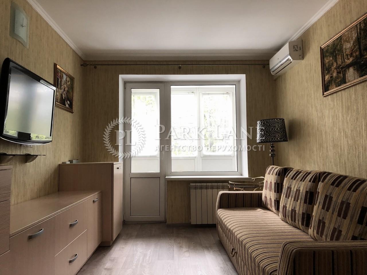 Квартира N-23114, Антонова Авиаконструктора, 10, Киев - Фото 3