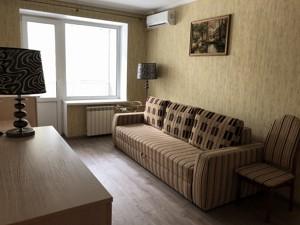 Квартира N-23114, Антонова Авиаконструктора, 10, Киев - Фото 4