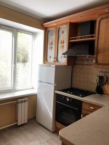 Квартира N-23114, Антонова Авиаконструктора, 10, Киев - Фото 9