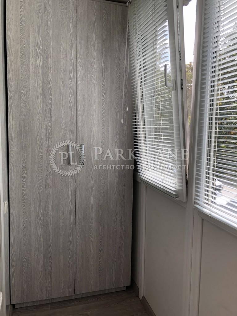 Квартира N-23114, Антонова Авиаконструктора, 10, Киев - Фото 15