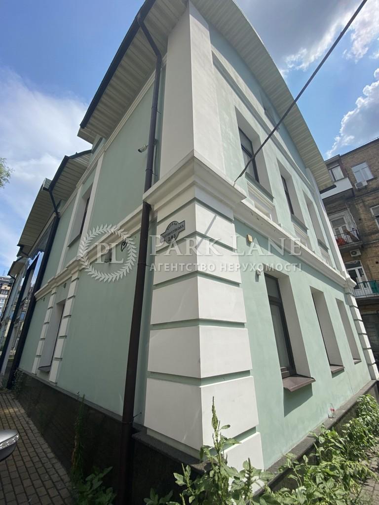Дом Z-764239, Златоустовская, Киев - Фото 1