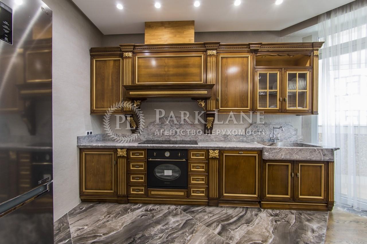 Квартира I-33326, Леси Украинки бульв., 7б, Киев - Фото 12