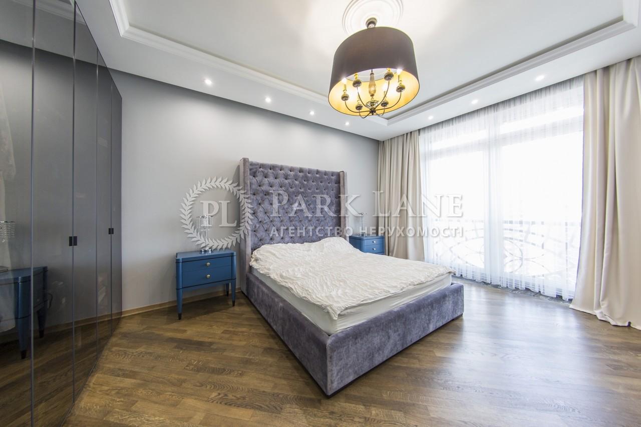 Квартира I-33326, Леси Украинки бульв., 7б, Киев - Фото 13