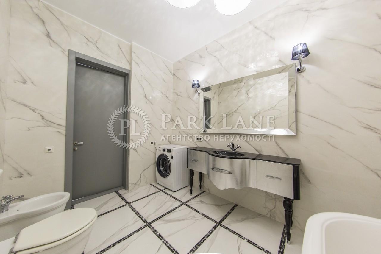 Квартира I-33326, Леси Украинки бульв., 7б, Киев - Фото 18