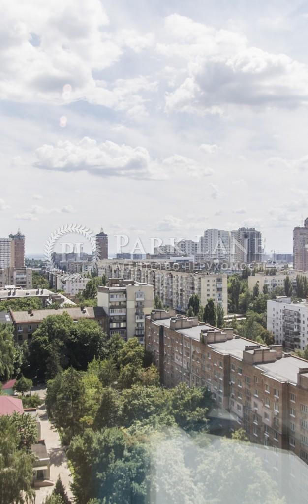 Квартира I-33326, Леси Украинки бульв., 7б, Киев - Фото 27